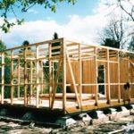 Этапы современного строительства